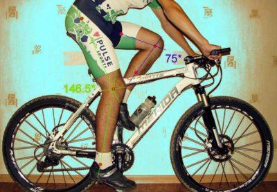 высота велоседла
