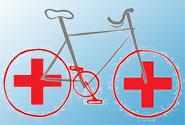 аптечка для велопохода