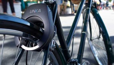защита от угона велосипеда