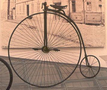 обод велосипеда