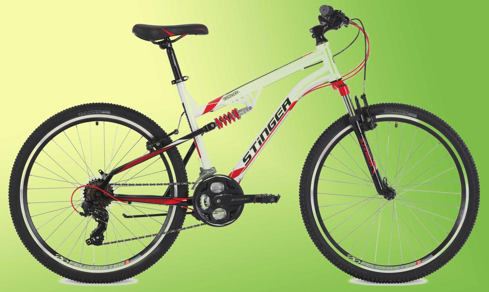 Двухподвесный велосипед Stinger